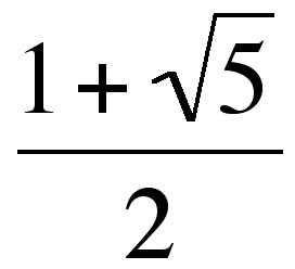 how to draw a line segment given a square root