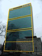 The Golden Ratio and the UN Building